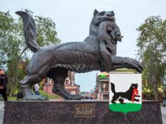 Кредиты в Иркутске по паспорту и без справок