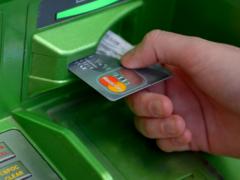 Проценты снятия денег с кредитных карт популярных банков