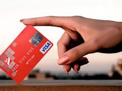 Банки с моментальным оформлением кредитных карт