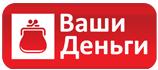 Займы в Краснодаре - онлайн получение