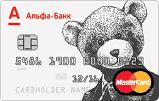 Альфа Банк: кредиты наличными