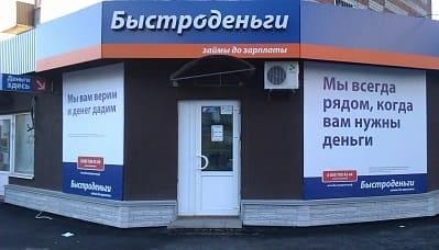 Рефинансирование кредита россельхозбанк 2020