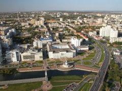 Займы в Белгороде – оформить онлайн
