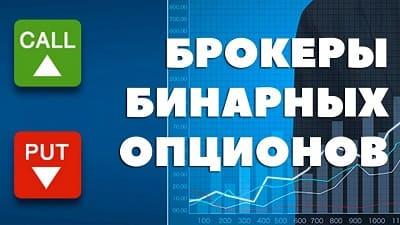 Бинарный опцион лучшие на 2019 bts криптовалюта купить