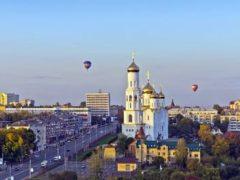 Займ в Брянске – оформление онлайн