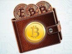 Как открыть биткоин кошелек?