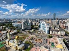Займы в Екатеринбурге – онлайн оформление