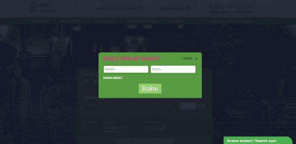 банк отп банк кредит официальный сайт