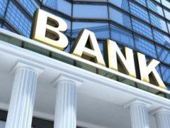 Инвестиционные банки: что это и как работают