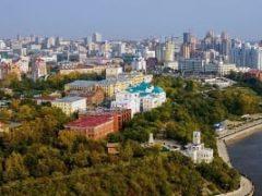 Займы Хабаровске – взять онлайн