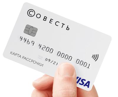 Как погасить долг по карте номера телефонов кредит с просрочкой