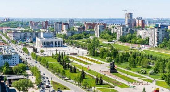 Займы в Перми – взять онлайн