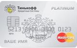 Кредитные карты - онлайн оформление