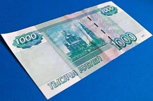 Быстрый займ 1000 рублей онлайн