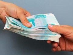 Срочные займы наличными