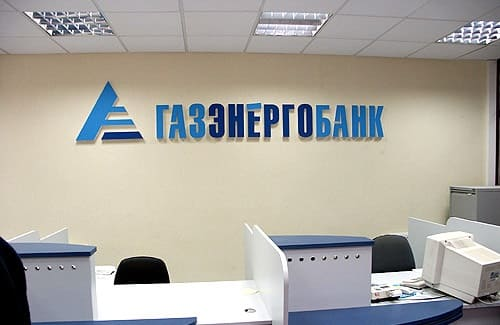 Статья за неуплату кредита банкам