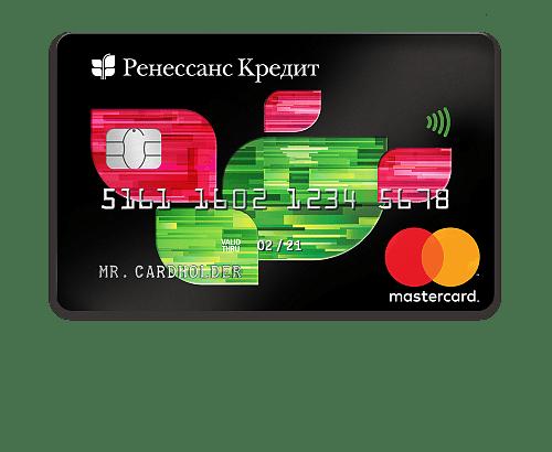 Банк Ренессанс: кредиты наличными