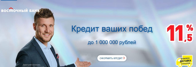 московский кредитный банк воронеж личный кабинет
