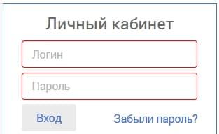 Личный кабинет сайта «Работа Башкортостан»